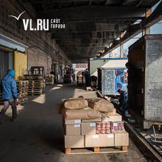 Те же продукты по сниженным ценам: мониторинг цен на оптовых базах Владивостока (ФОТО)