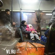 Сегодня ночью 20 переселенцев из Украины поездом приехали во Владивосток (ФОТО)