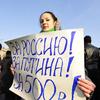 Участники акции держали плакаты с лозунгами против В.В. Путина