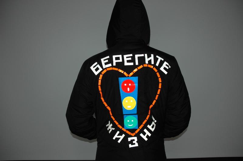 "9 Декабря 2012 - МУП РТ ""ТТВ"""