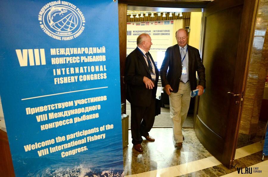 международный конгресс рыбаков 2015