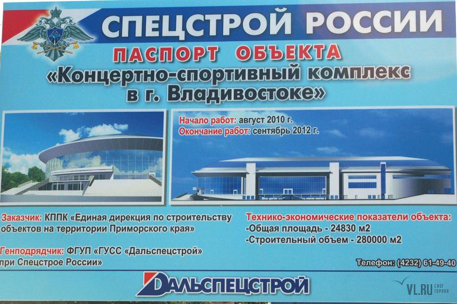 http://img.vl.ru/i/news/add_files/big90865rsrrrs_rrrsrssrrsrrssrerrrrr_rrrrrrrsr_rr_ss._rrssrrer.jpg