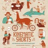 � ������ ������� «Kinematic shorts» ������������� ������� ��������������� � �������� �� ����� ���� (���������)