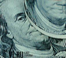 Курс доллара банк приморье