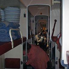 Схема расположения мест в плацкартном вагоне: верхние и нижние места в плацкарте Фотографии и описание плацкартного...