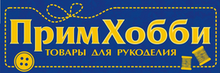 Примхобби