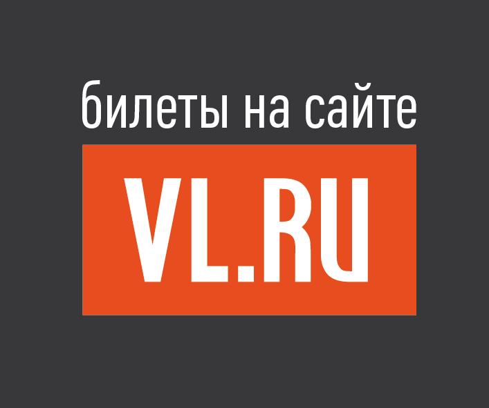 Логотип для темного фона