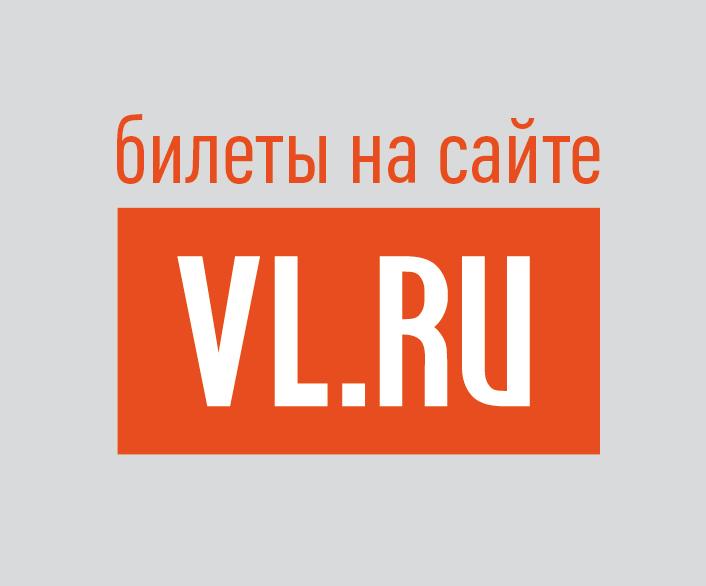 Логотип для светлого фона